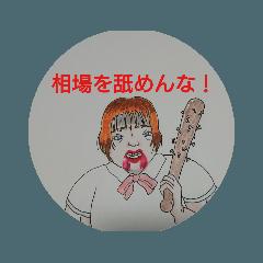 ken ken ken_20200214015153