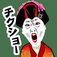 Koume-Dayu