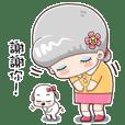 台湾の祖母02