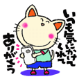 Cat,s Pi-chan Heartwarming daily life