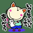 ネコのピーちゃん ほのぼの日常