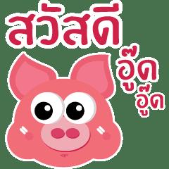 PIG oink-oink