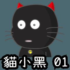 貓小黑01_初登場!!
