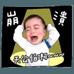 程程寶寶表情包