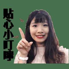 HankChen_20200216200309