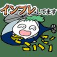 株男くんの株式用語スタンプ 2