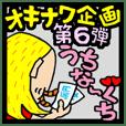 okinawa language funny face manga 2