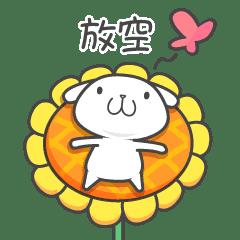Twofu & Meow little wonderland Episode 4