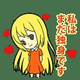 Chompoo : 独身 (JP)