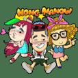 Nong Manow 1