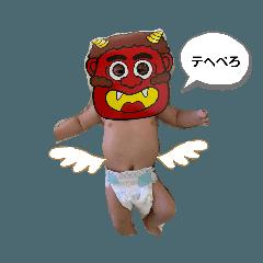 momo_20200216005432