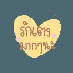 ityummypapan_20200217180834