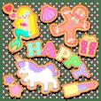 ラブリーアイシングクッキー 英語・日本語