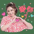 Shiny Chang