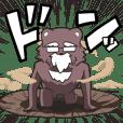 Funny bear KUMA-JI