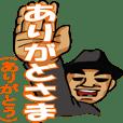 TADASENPAI Yamagata JAPAN dialectSticker