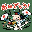 奈良先端大マスコットキャラクター NASURA