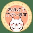 クッキースタンプ(敬語・丁寧語)