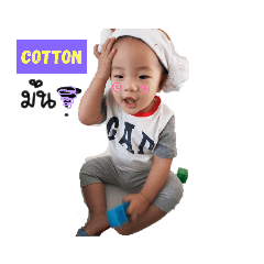 Cotton by gg
