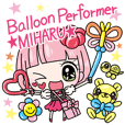 Balloon Performer MIHARU