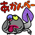 Maruike of Tama-chan