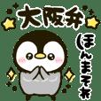 DEKAMOJI penguin KANSAI