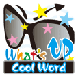 Cool word - english language