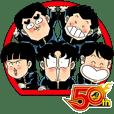 ハイスクール!奇面組(J50th)