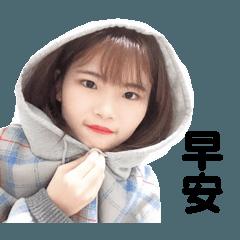 wupudding_sister-2