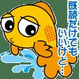 Kintoto-chan