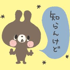 crayon bunny sticker