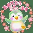 penguin pempem spring 20