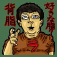 ラーメン男
