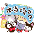 Sticker of cats. 6 cute cats! 3rd type