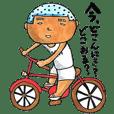 松尾くん〜唐津へ行く〜その2