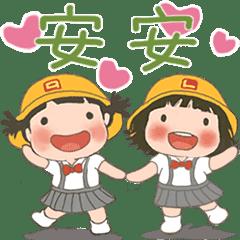 玲玲與沛沛女孩08-日常用語