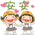 LINGLING and PEIPEI girls 08 - DAILY