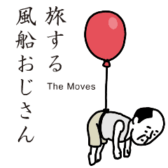 Balloon old guy (Moves)