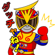Dacchar's Sticker for Miyagi dialect!