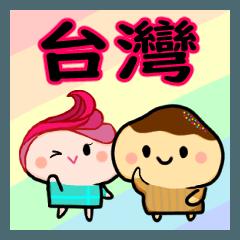 TAIWAN cute cupcake