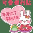 ★★和風可愛兔3★★和風便利貼