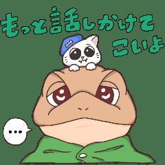 骨骨(こっこ)すたんぷ