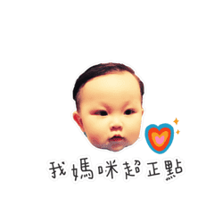 Super Rich Baby