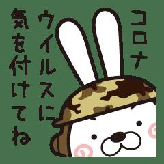 Usagi Corps(16)