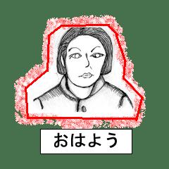 日本の美しい女性からのあいさつシリーズ