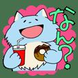 Hakata fat cat