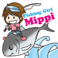 Fishing Girl MIPPI