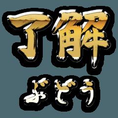 Golden Ryoukai BUDOU no.1370