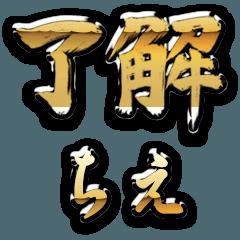 Golden Ryoukai CHIE no.1378