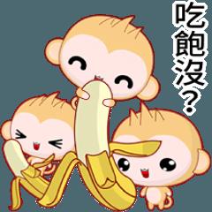 晴天猴 ( 頑皮 ).